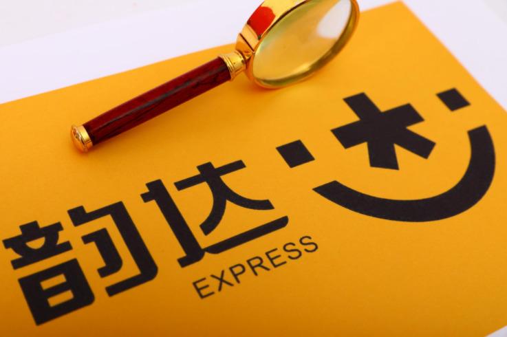 """韵达控股:""""1-X号资产支持专项计划""""已收到深圳证券交易所的来信"""