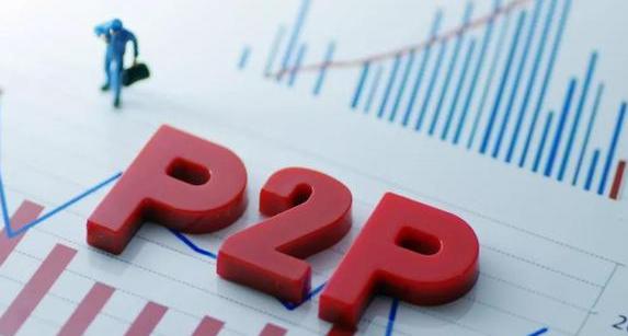 P2P正式退出历史舞台:没有追回的钱怎么办?