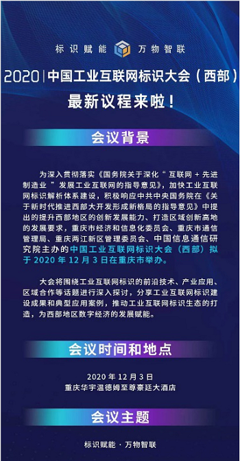 QQ图片20201203101219.png