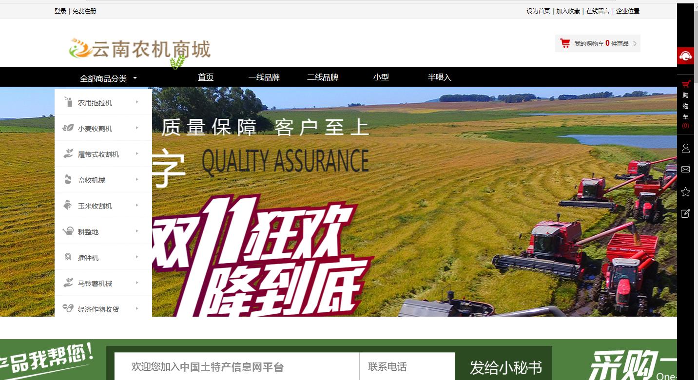 【云南农机商城】2020年最值得期待的大农机品类!