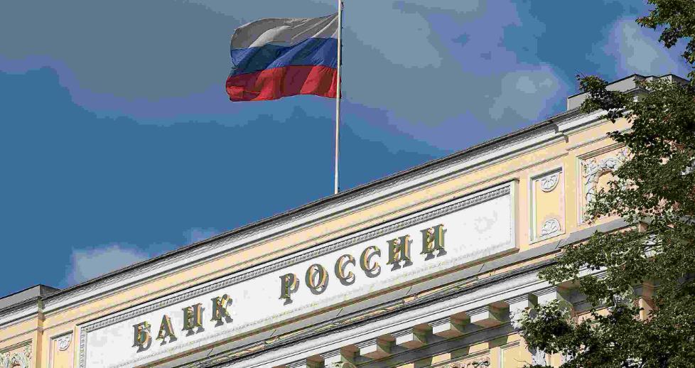 俄央行不同意与卢布挂钩的私人稳定币