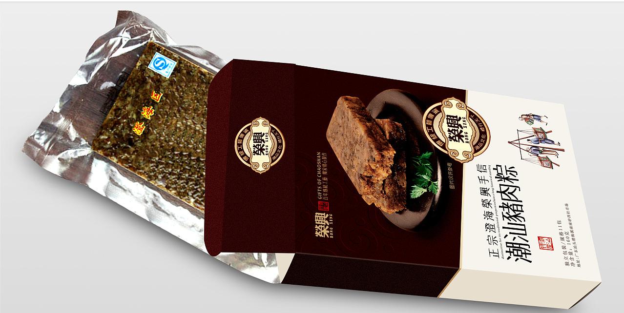 """潮汕传统菜""""猪头饺子""""回国后触碰味蕾"""