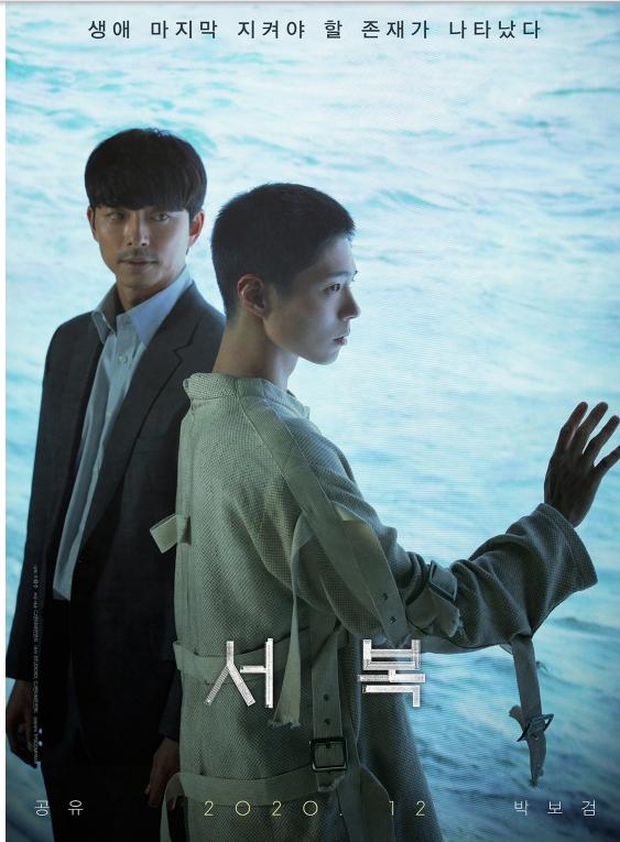 """由于疫情,孔刘公园宝剑的新片推迟了""""徐弗""""在2021年的上映"""