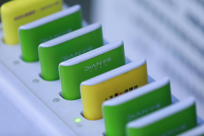 公安部提示:共享充电宝也可能嵌入木马程序