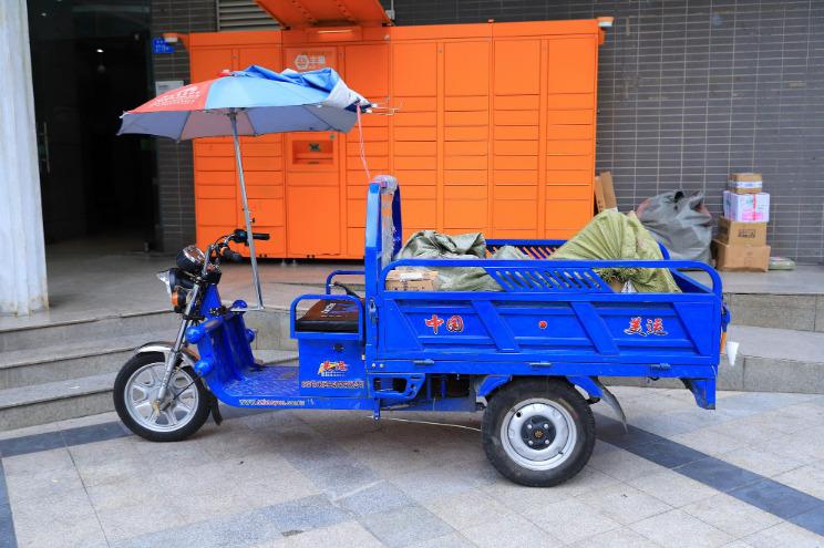 """西安市开展了""""快递业交通安全管理平台"""""""