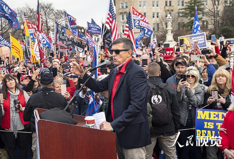 当地时间2020年12月12日,美国前国家安全顾问弗林在华盛顿参加了特朗普支持者举行的抗议集会。 视觉中国 图