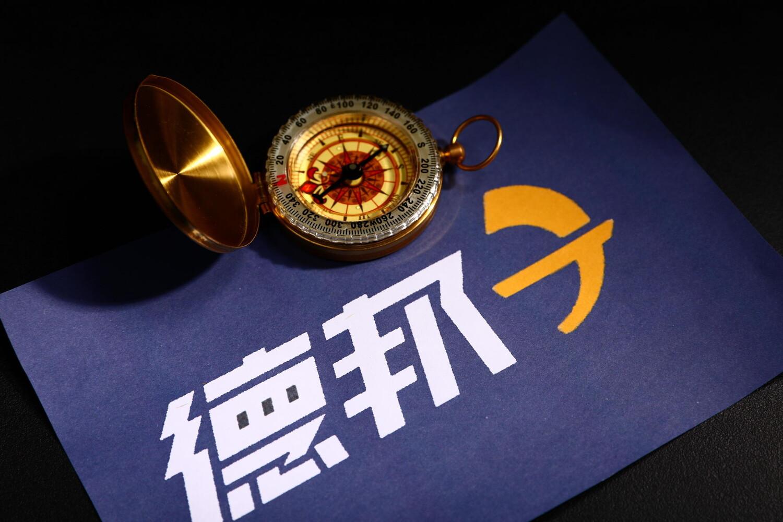 德邦快递入驻北京南山雪场 ,打造雪具寄送服务网点