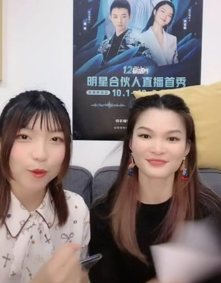 """""""唱作精灵""""苏运莹直播首秀, 担任QQ音乐&快手,12号唱片明星合伙人"""
