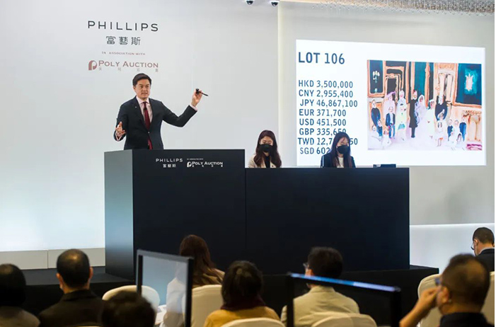 富义与保利的秋季联合竞投成交额超过五亿零八百万港元