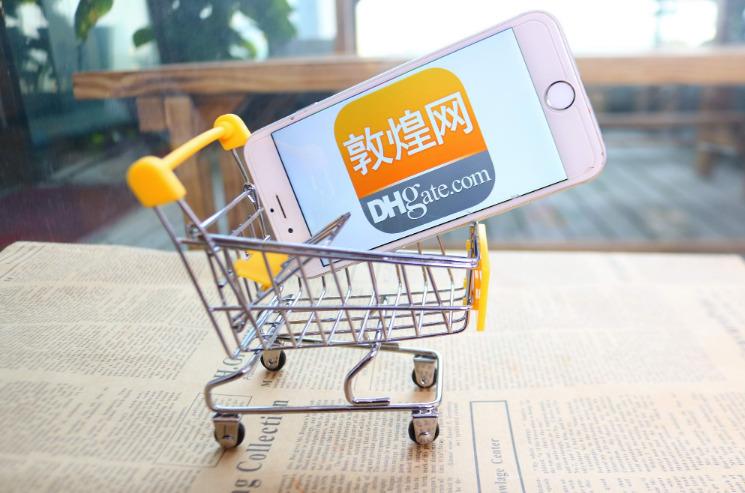 敦煌网下线DHL-HK(深圳福永仓)和香港FED-IP_B2B_电商报