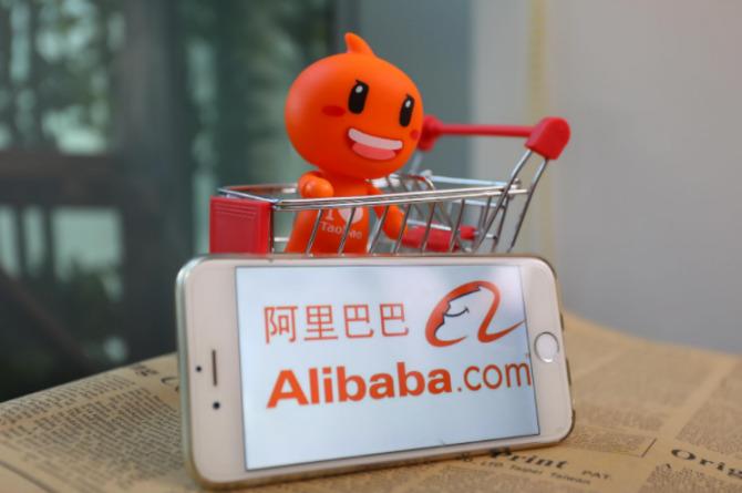 阿里拍卖将于春节前上线B2B债权包招商模式_B2B_电商报