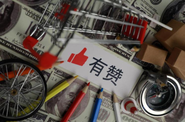 """""""有赞担保""""推出退货包运费服务 承包买家退货运费_B2B_电商报"""
