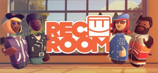 VR社交应用Rec Room拿下了两千万美元C轮融资