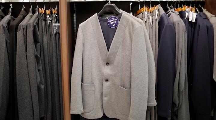 Aoki品牌推出的利于 Zoom 视频的 Pajama Suit