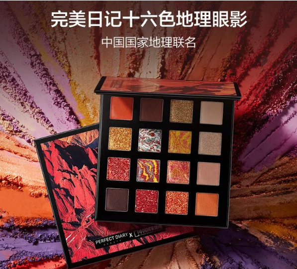 中国美妆的艰难反击