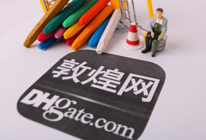 """敦煌网开启""""江苏品牌产品线上丝路行""""活动"""
