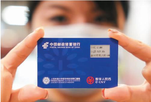 """数字人民币可视卡的""""硬钱包""""就在这里"""
