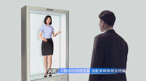 """商汤科技AI数字人""""担任""""中国农业银行线下大堂经理"""