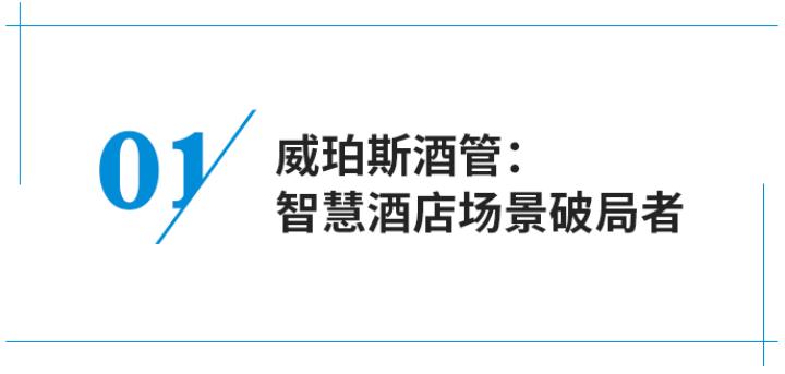 微信图片_20210118094006.png