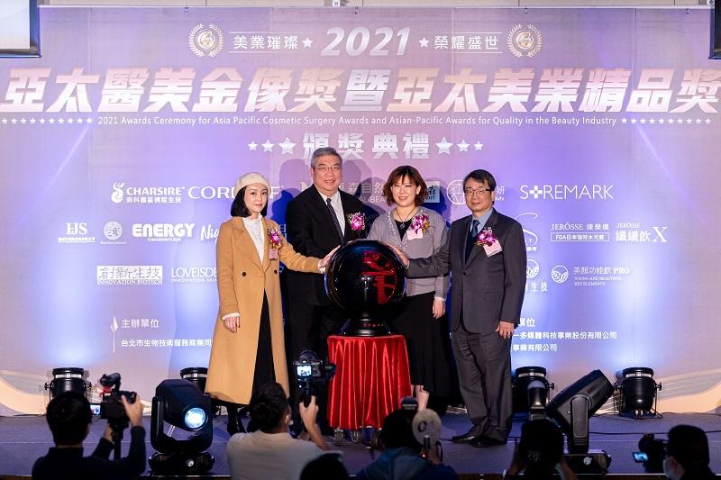 2021亚太美业精品奖 台湾产业典范里程碑