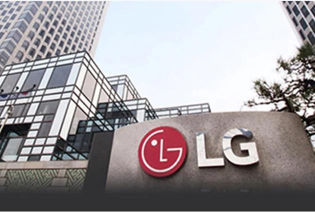 LG计划将其智能手机业务出售给越南的Vingroup