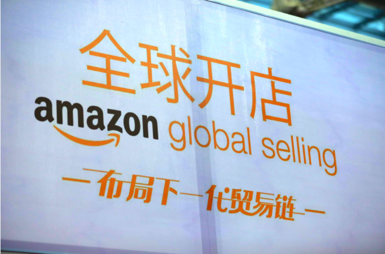 亚马逊全球开店:波兰站点服务对象面向全球卖家开放注册