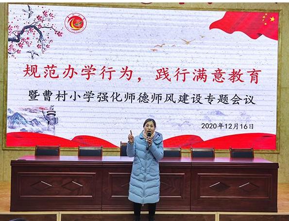 韩进:加强教师思想政治道德建设