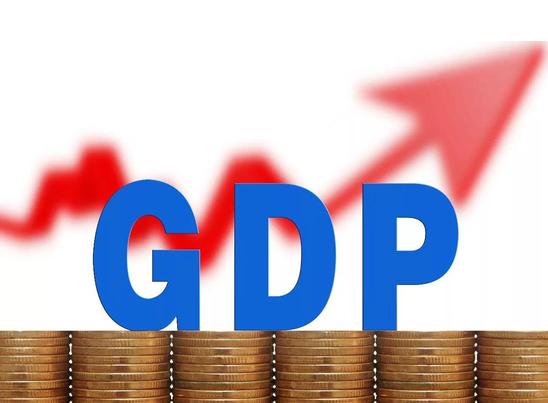 今年的地方经济增长,目标怎么去实现
