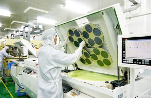 美的集团投资建立了美垦半导体技术公司 ,注册资本两亿元