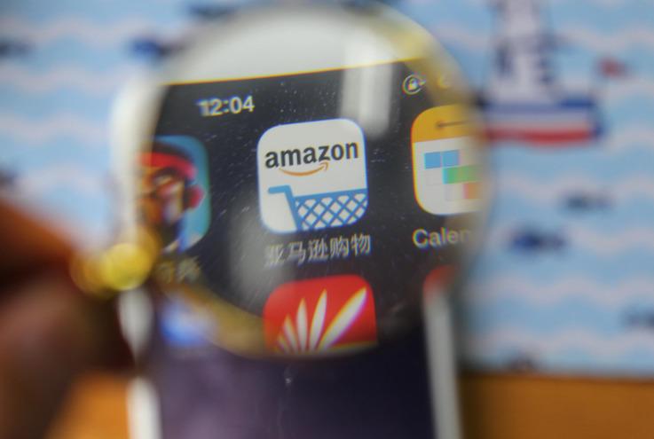 亚马逊计划把掌纹识别支付技术推广至西雅图8家零售店