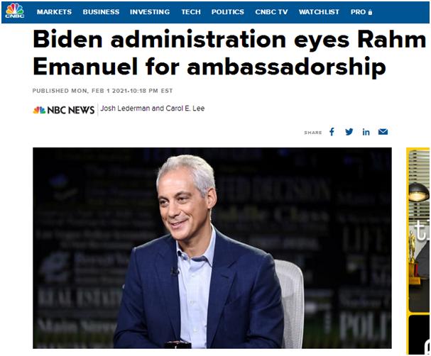 美媒:拜登考虑提名芝加哥前市长伊曼纽尔任职驻华大使
