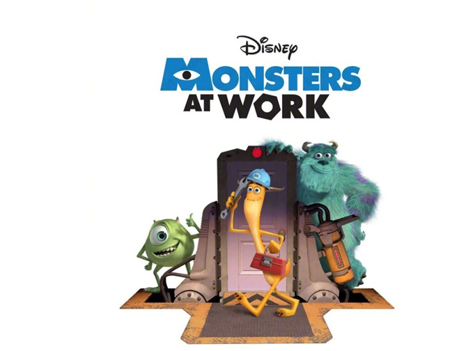 《怪兽电力公司》衍生剧《怪兽上班》7月2日开始上映
