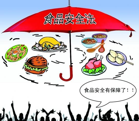 三部门:设立健全节约型餐饮标准体系