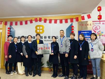 都邦保险古田营销服务部获省级巾帼文明岗荣誉称号