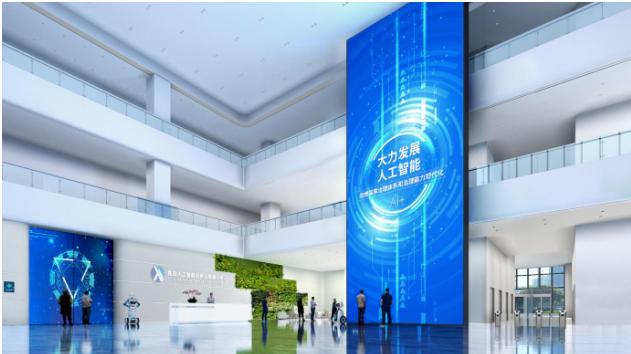 """探索AI产业""""青岛方案"""",云天励飞助力构建青岛AI""""生态雨林"""""""