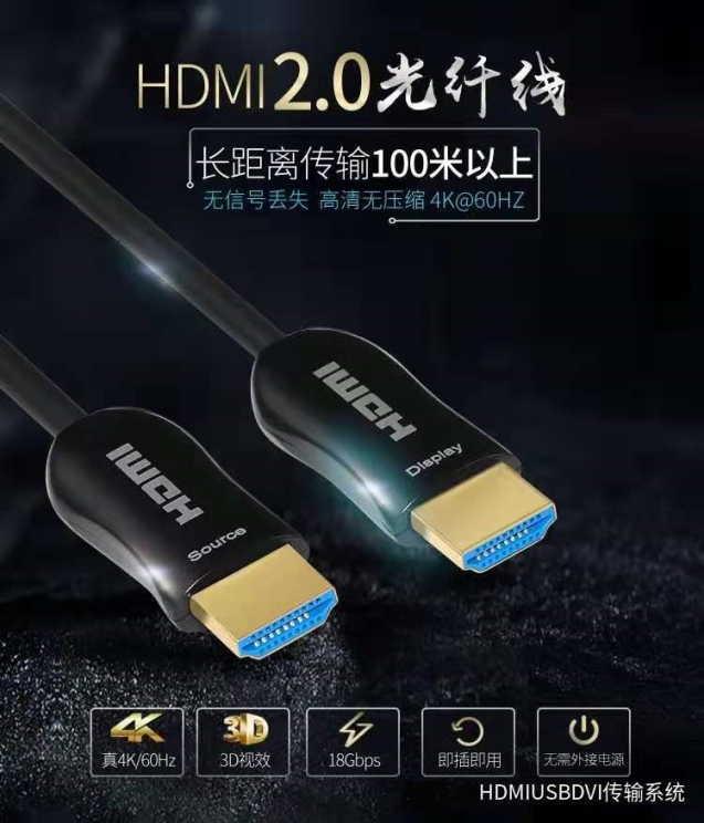 HDMI高清线.png