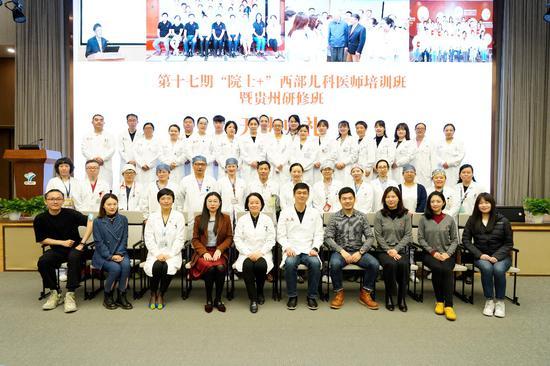 中国红十字基金会携手字节跳动公益支持开展第十七期西部儿科医师培训班