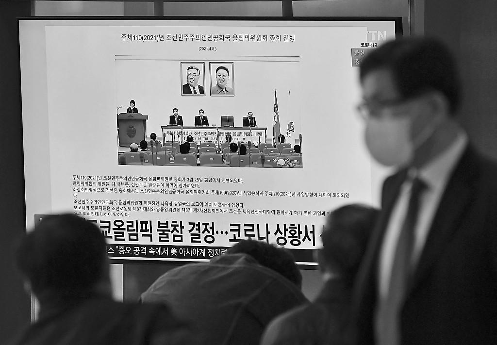 """日本和韩国热议""""朝鲜不参加东京奥运"""""""