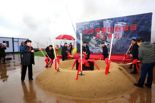 中铁城建南昌新建区望城邻里中心项目正式开工建设