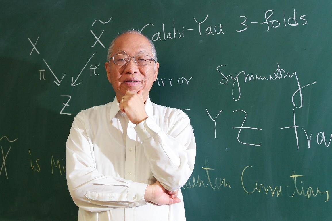 网易捐赠6600万元助力国家数学科研建设