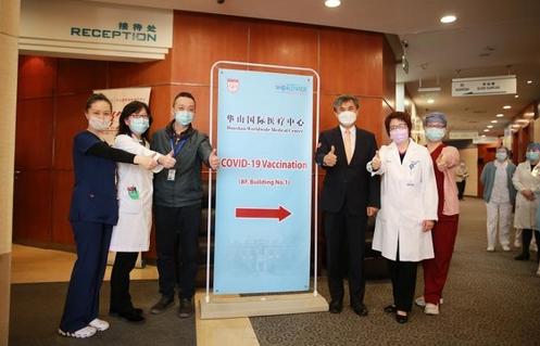 韩国媒体:韩国驻上海总领事接种中国疫苗