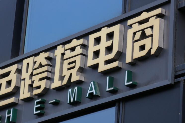九江综合保税区境外仓库经营企业向海关总署备案