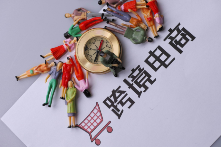 """友品海购将与杭州综合保税区成立""""跨境电子商务私营运营服务中心""""。"""
