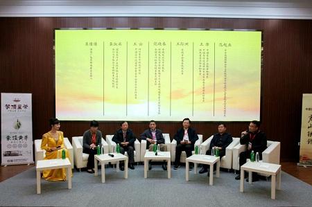 中国黄茶推介会在北京成功举办