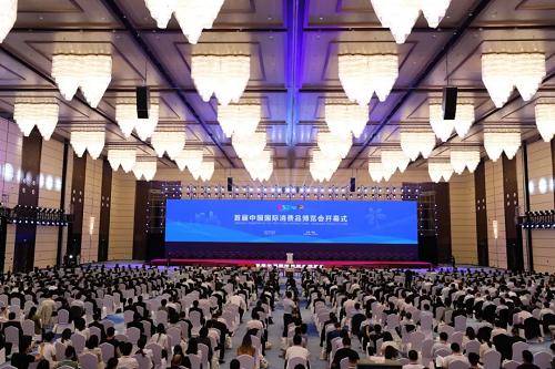 能猫国际集团亮相首届中国消博会,获广泛关注