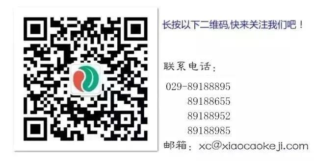D:\Documents\WeChat Files\wxid_tryyhlvzz5or31\FileStorage\Temp\7adb3414eb01ede7d86055c7f94682c3.jpg