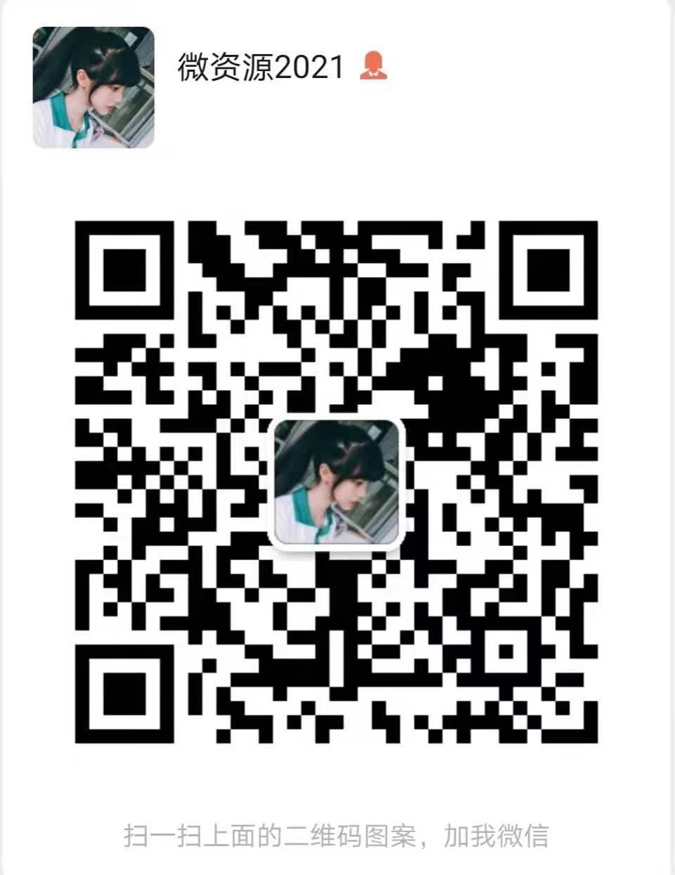 微信图片_20210620181439.jpg