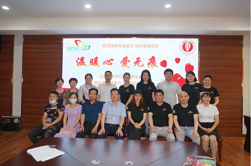 """上海天使宝贝公益基金会携手玉林市第一人民医院签约""""公益合作伙伴"""""""