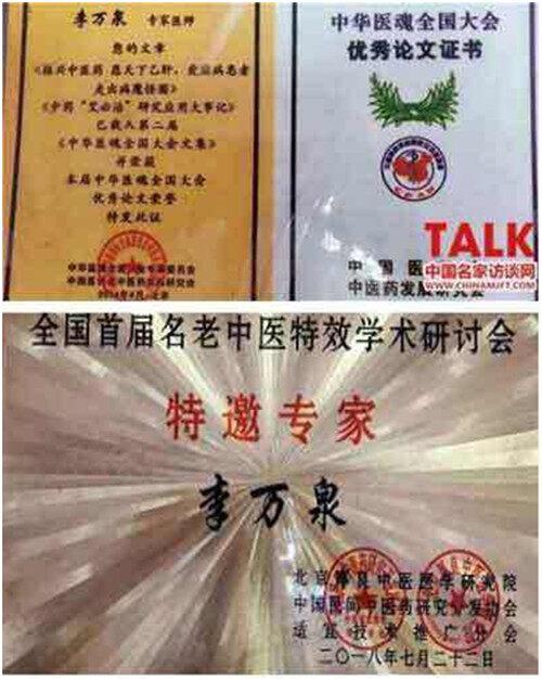 http://www.chinachbo.com/uploads/allimg/210705/164-210F5151G1962.jpg