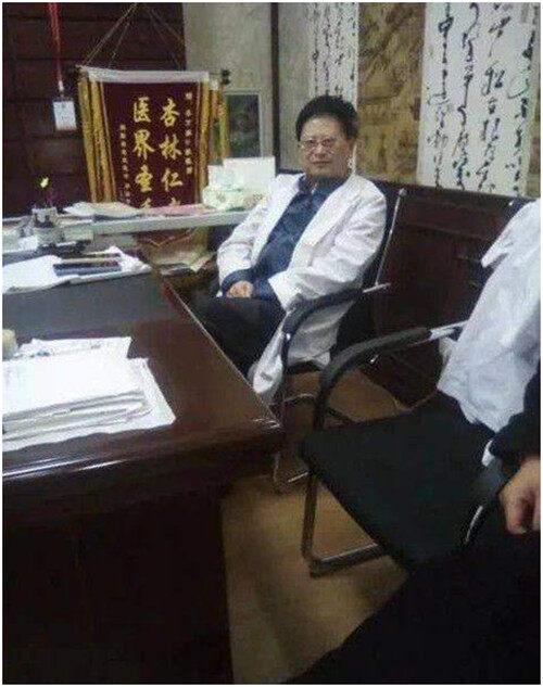 http://www.chinachbo.com/uploads/allimg/210705/164-210F5151I4122.jpg